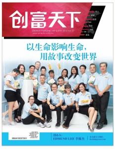 declining-years-global-fortune-magazine-01