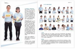 declining-years-global-fortune-magazine-03