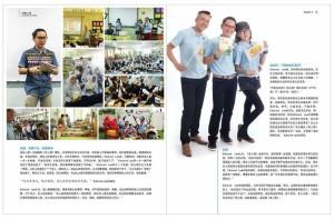 declining-years-global-fortune-magazine-04