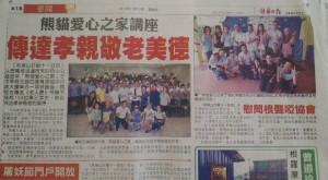 newspaper-151112-1