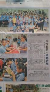 newspaper-151112-2