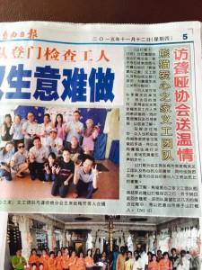 newspaper-151112-3