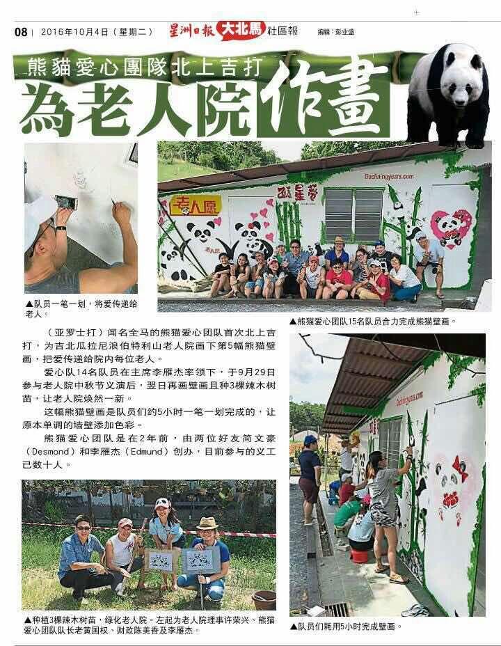 sinchew-panda-team-mural-painting-161004