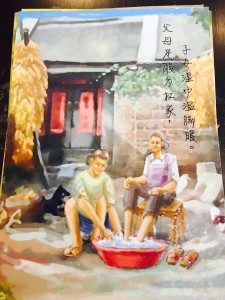 declining-years-filial-piety-cards-2