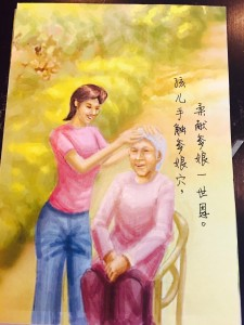 declining-years-filial-piety-cards-3