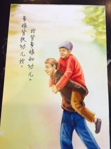 declining-years-filial-piety-cards-4
