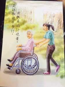 declining-years-filial-piety-cards-5
