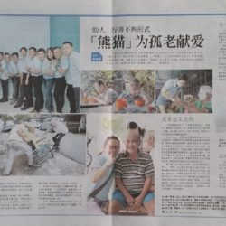 declining-years-oriental-daily-newspaper-featured
